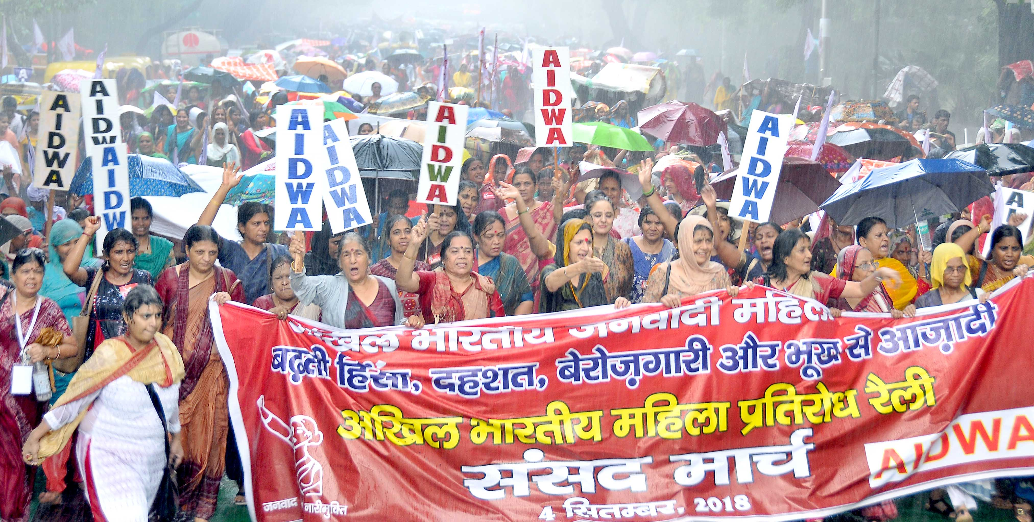 Thousands Of Women Under AIDWA  Banner Vow To Fight Violence, Fear, Hunger And Unemployment Aggravated By BJP's Modi Regime