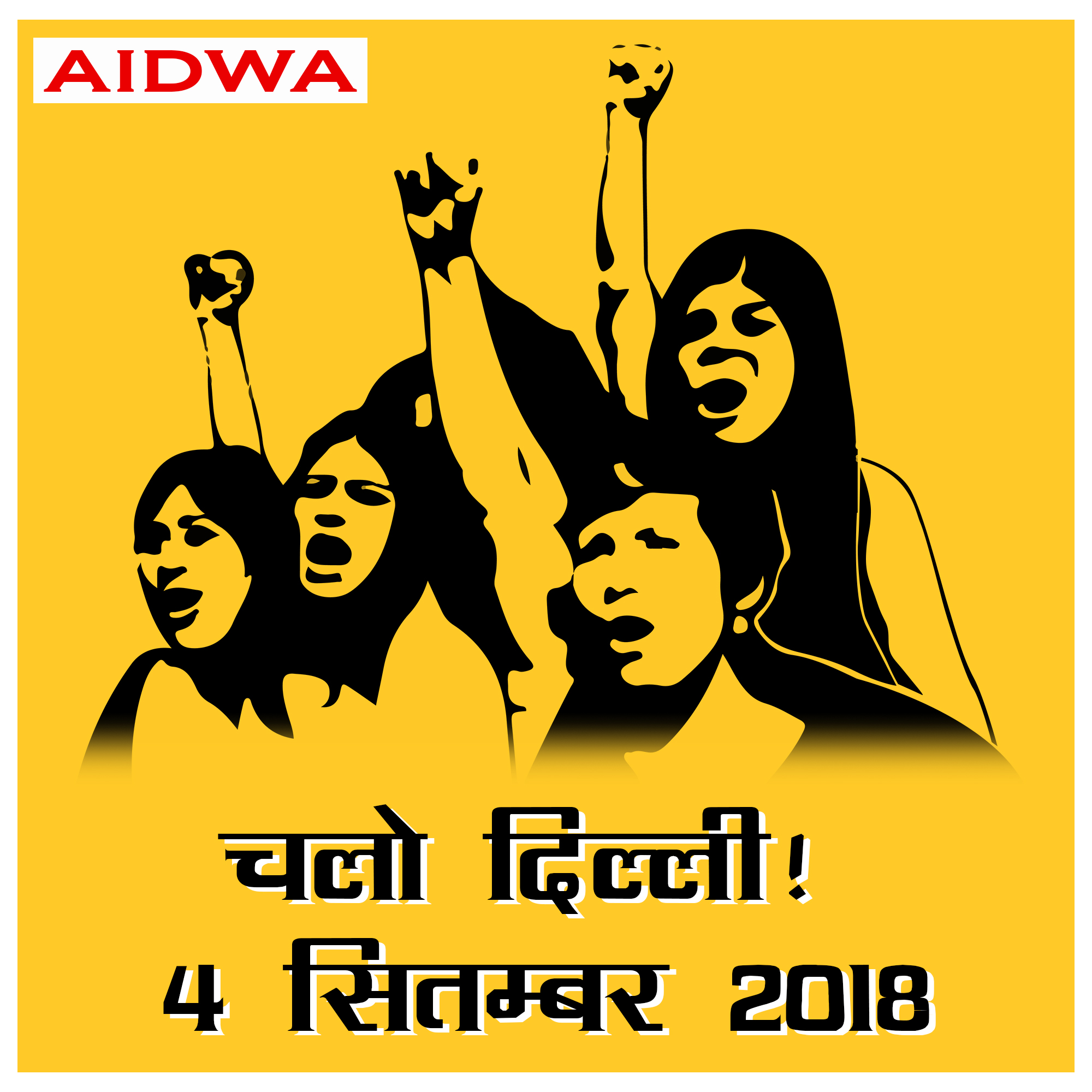 AIDWA Demands Freedom From Violence, Fear, Hunger And Unemployment, Condemns BJP Regime