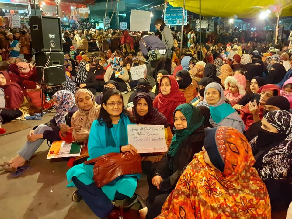 AIDWA Leaders expressed solidarity with Shaheen Bagh women protesters