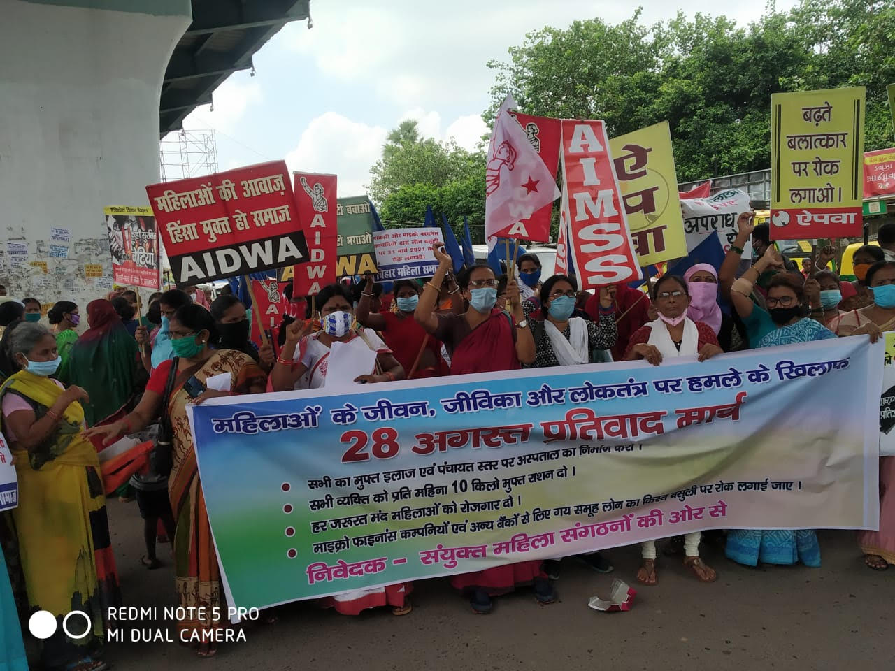 ONE LAKH AIDWA WOMEN IN INDIA HIT THE STREETS IN PROTESTS ON AUGUST 28