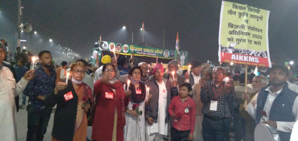 Feb 14 - National Call for Candle March