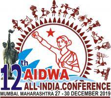 owards 12 All India Conference-Remembering AIDWA Stalwarts  -Captain Lakshmi Sahgal