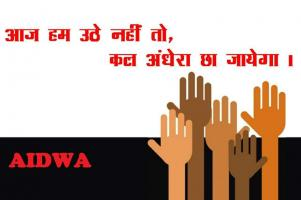 AIDWA DOMESTIC WORKERS' SURVEY REPORT